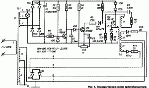 электрическая схема трансформатора